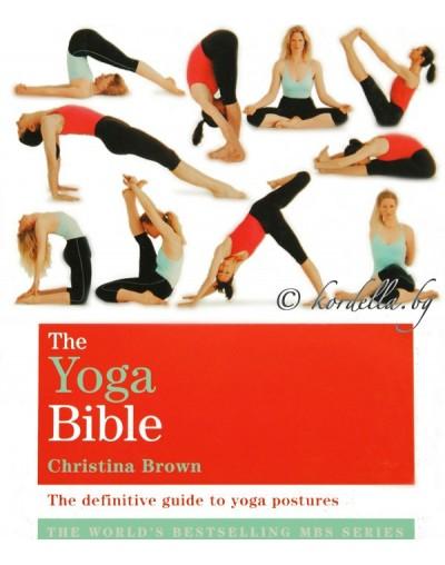 Йога библия
