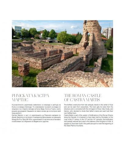 България - природа, човек, цивилизации