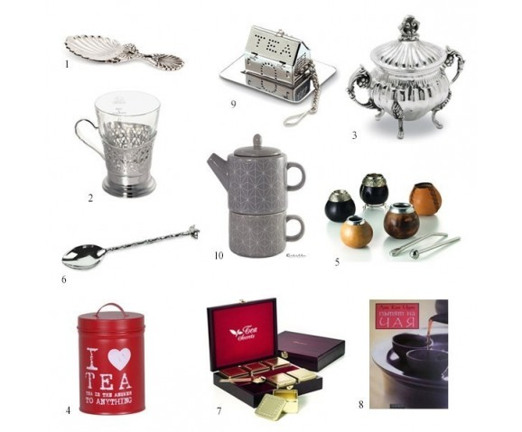 Тематичен пътеводител за чаени подаръци 2018